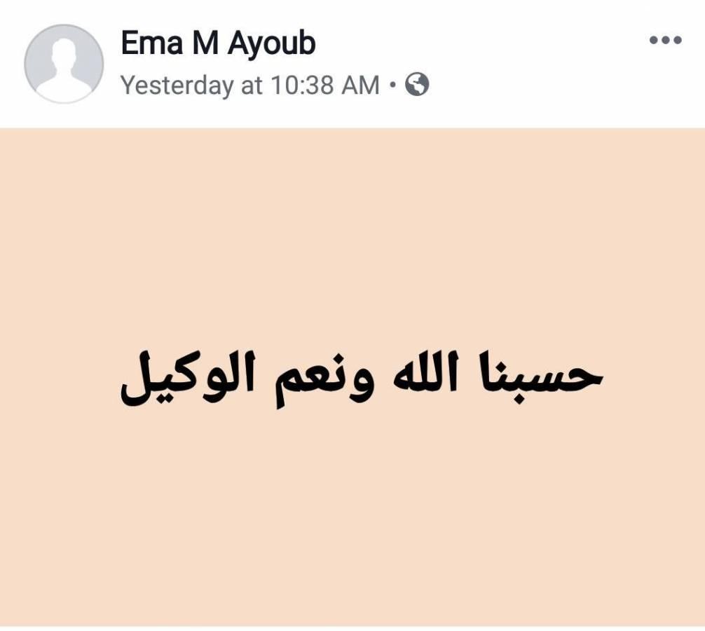 عاجل فنانة مصرية تعلن طلاقها بعد زواج قصير جدا حسبي الله ونعم الوكيل Laha Magazine